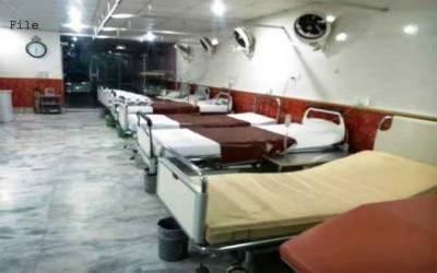 لاہور میں 2 عارضی ہسپتال قائم