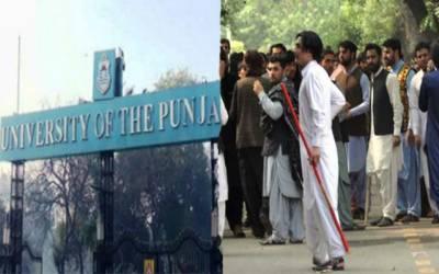 جمعیت کے اجتماع کی دھمکی پر یونیورسٹی انتظامیہ کا بڑا اعلان