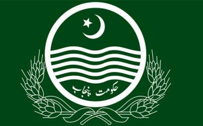 پنجاب حکومت کا ایک اور یوٹرن