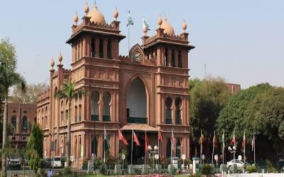 مقامی اداروں کیلئے خوشخبری ،پنجاب حکومت کاخزانہ لٹانے کا فیصلہ