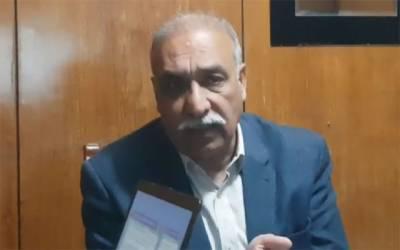 محمود جاوید بھٹی نےایم ڈی پنجاب سیڈکارپوریشن کا چارج سنبھال لیا