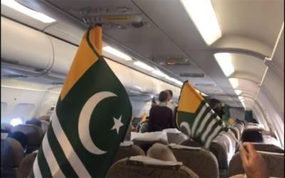 'کشمیر بنے گا پاکستان' کی صدا فضا میں بھی گونج اٹھی