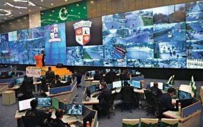 پنجاب سیف سٹیز اتھارٹی کے ایم ڈی اور سی او او کو تبدیل کرنیکا فیصلہ