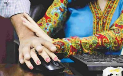 جنسی ہراساں کرنے کی شکایات،محکمہ سکول ایجوکیشن کو اہم ٹاسک دیدیا گیا