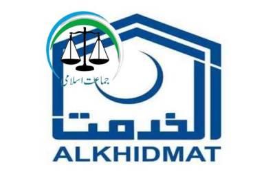 جماعت اسلامی کا الخدمت ہیلتھ کارڈ کے اجراء کے حوالے سے مشاورتی اجلاس