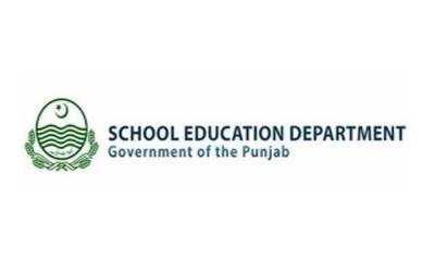 سکول ایجوکیشن کی نااہلی، سینکڑوں پرنسپلز کی تعیناتی لٹک گئی