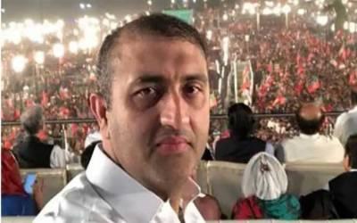 متنازع فلیکس لگانے پر پی ٹی آئی لاہور کے جنرل سیکرٹری معطل