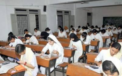 میٹرک کے سالانہ امتحانات کی تاریخ کا اعلان