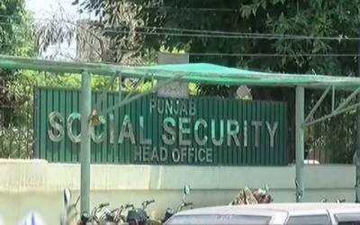 گھریلو ملازمین کی رجسٹریشن کیلئے محکمہ سوشل سکیورٹی کا اہم فیصلہ