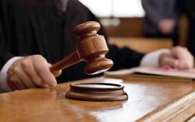 توہین عدالت کیس:موجودہ و سابقہ اعلیٰ افسران کی پیشی