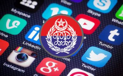 پولیس فورس کیلئے سوشل میڈیا پالیسی جاری کردی گئی