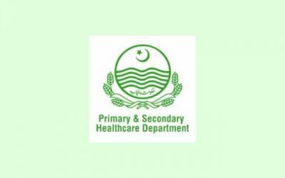 تحصیل ہسپتالوں کے میڈیکل سپرنٹنڈنٹ تعینات، نوٹیفکیشن جاری
