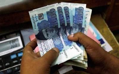 ٹیکس کی عدم ادائیگی پر معروف تاجر دھر لیا گیا