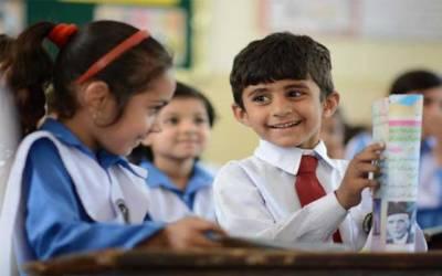سرکاری سکولوں میں نیا تعلیمی سال کب شروع ہوگا؟ خبر آگئی