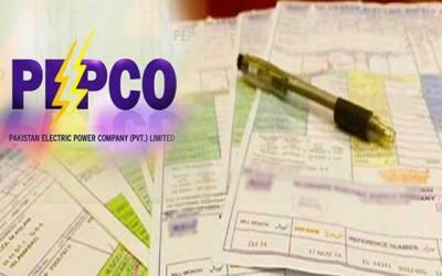 پیپکو کا اووربلنگ کی تحقیقات کرنےکا حکم