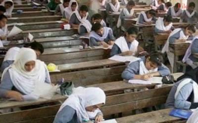 خصوصی بچوں کے آٹھویں کے سالانہ امتحانات کی تاریخ کا اعلان ہوگیا