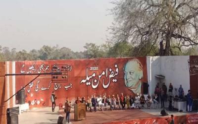 باغ جناح میں فیض امن میلے کا انعقاد