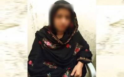 جعلی تعویزوں کے چکر میں لڑکی اجتماعی زیادتی کا شکار
