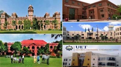 سرکاری یونیورسٹیوں کے وائس چانسلرز پر عائد بڑی پابندی ختم
