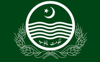 پنجاب حکومت نے بیوروکریٹس پر بڑی پابندی لگا دی