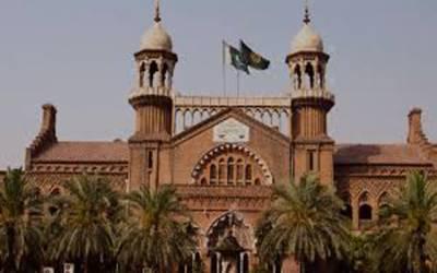 لاہورہائیکورٹ کا سول ججز کی بھرتی کا عمل بروقت مکمل کرنے کا فیصلہ