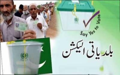 پنجاب میں بلدیاتی انتخابات تاخیر کا شکار ہونے کا خدشہ