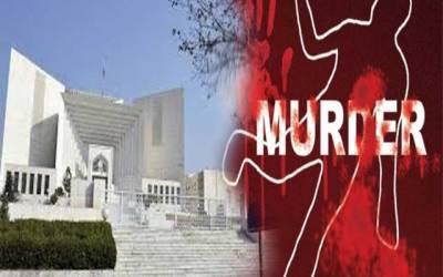 ذاتی دشمنی پر قتل کے مقدمے میں دہشتگردی ایکٹ نہیں لگے گا