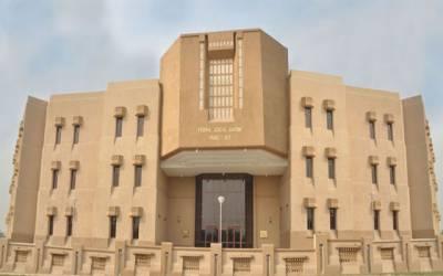 خلیل احمد احتساب عدالت کے جج تعینات