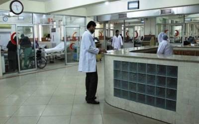 میڈیکل کے اہم عہدوں پر تعیناتی کیلئے درخواستیں طلب