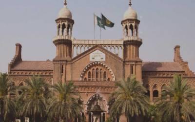 لاہور ہائیکورٹ کی انتظامی کمیٹی کا اجلاس2 مارچ کو طلب کرنے کا فیصلہ