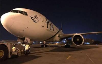 ائیرپورٹس پر فلائٹ آپریشن بند ؟ بڑی خبر آگئی