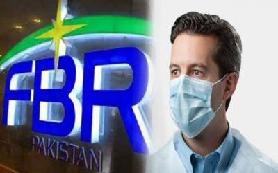 کورونا وائرس: ایف بی آر کی ملازمین کو احتیاطی تدابیر پر عمل کرنے کی ہدایت