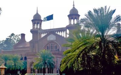 وکلا کا سب سے بڑا الیکشن میلہ کل لاہور ہائیکورٹ میں سجے گا