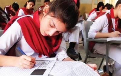 نہم جماعت کے سالانہ امتحانات کا آغاز 10 مارچ سے ہوگا