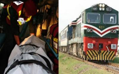 ٹرین کی زد میں آکر نوجوان جاں بحق