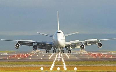 پاکستان سمیت 14ممالک کے مسافروں پر قطر داخلے کی پابندی