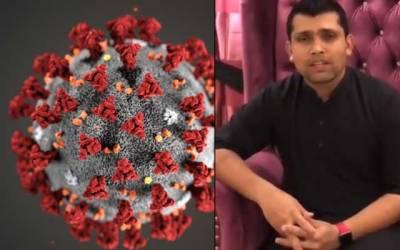کامران اکمل کا کورونا وائرس سے بچاؤ کیلئے ویڈیو پیغام جاری