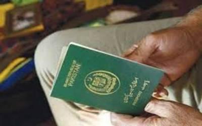 لاہور ہائیکورٹ نے بیرون ملک پاکستانیوں کی تفصیلات طلب کرلیں