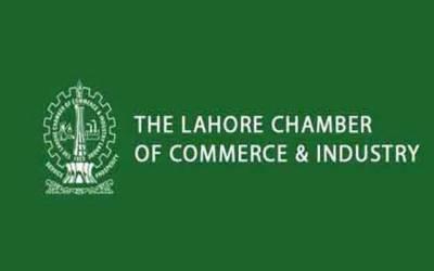 لاہور سمیت دیگر چیمبرز کی تجدید ممبر شپ کی تاریخ میں توسیع