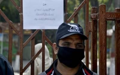 کورونا وائرس ،شہریوں نے گھروں کے باہر نوٹس لگانا شروع کردئیے