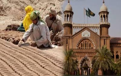 لاہور ہائیکورٹ نے سولہ بھٹہ مزدور رہا کر دیئے