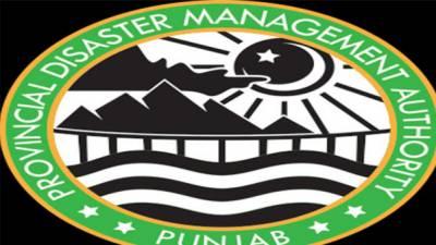 پنجاب ڈزاسٹرمینجمنٹ اتھارٹی کے کنٹرول روم کو چوبیس گھنٹے فعال رکھنے کا فیصلہ