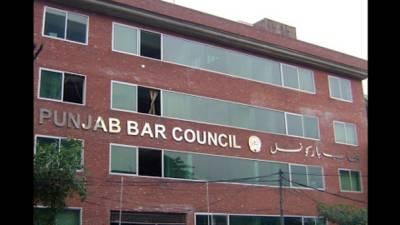 کرونا وائرس کے خدشات, پنجاب بار کونسل کا بڑا اقدام