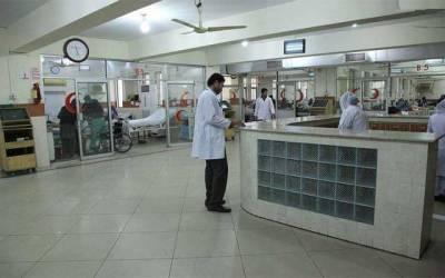 سروسز ہسپتال کی او پی ڈی کورونا سنٹر میں تبدیل