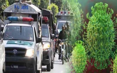 کورونا وائرس، آرمی، رینجرز اور پولیس کے فلیگ مارچ کا فیصلہ