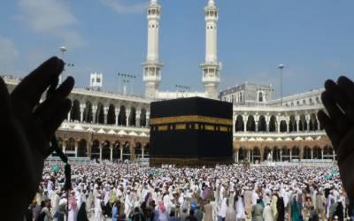 سعودی عرب نے پاکستان کو عا زمین حج کیلئے انتظامات سے روک دیا