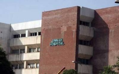 کورونا وائرس میں مبتلا خاتون جناح ہسپتال سے غائب