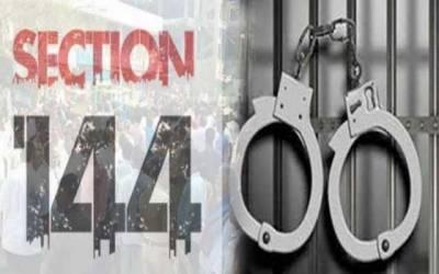 دفعہ144 کی خلاف ورزی پر 6600 افراد گرفتار