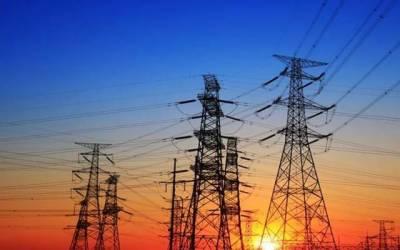 وفاقی حکومت نے بجلی کے صارفین کیلئے بڑی خبر سنا دی