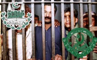 قیدیوں کی رہائی کیلئے پاکستان اور سپریم کورٹ بار میدان میں آگئیں